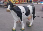 Sztuczna Krowa